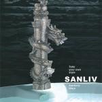Sanliv Dragon Style Sink Faucet