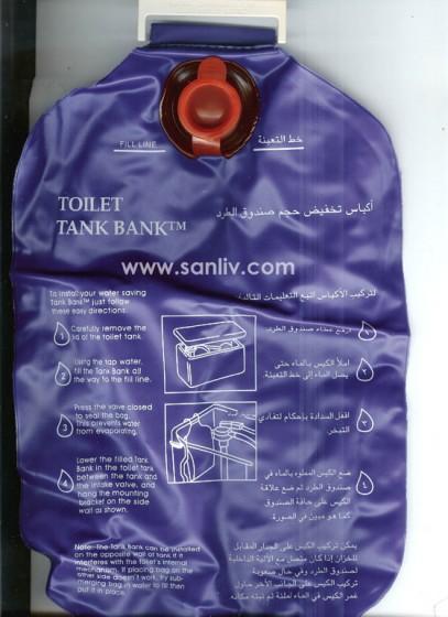 Water-Saving Toilet Tank Bank photo