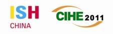 China International Trade Fair for Sanitation, Heating & Air-conditioning